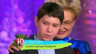 "Embedded thumbnail for Программа ""Здоровье"" с Еленой Малышевой"